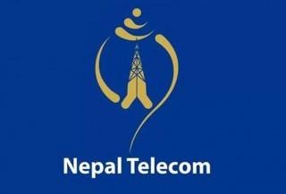 Communication service irregular in Kalikot