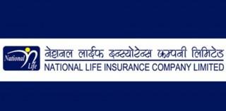 नेशनल लाइफ इन्स्योरेन्सको फड्को : बीमा शुल्क १२ अर्ब बढी, दोस्रो स्थानमा उक्लियो कम्पनी