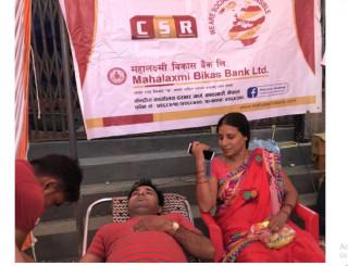 महालक्ष्मी विकास बैंकद्वारा रक्तदान कार्यक्रम सम्पन्न